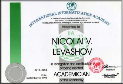 The International Informatization Academy, Certificate, 1998